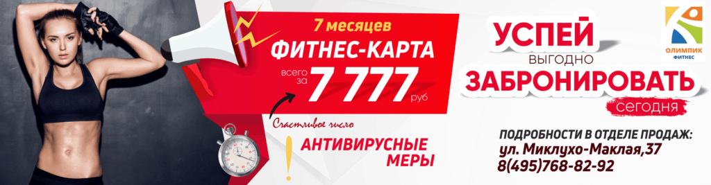 olimpik_1 (1)